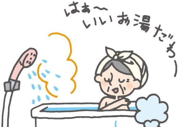 老人の入浴